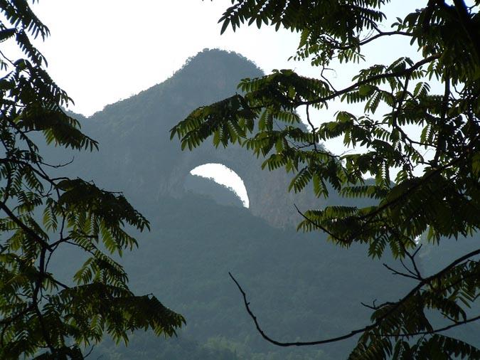 月亮山_桂林山水