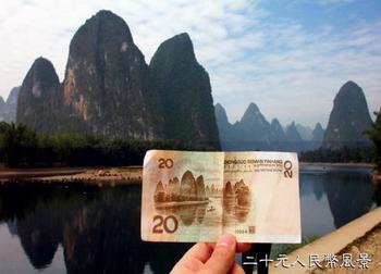 桂林-山水-漓江