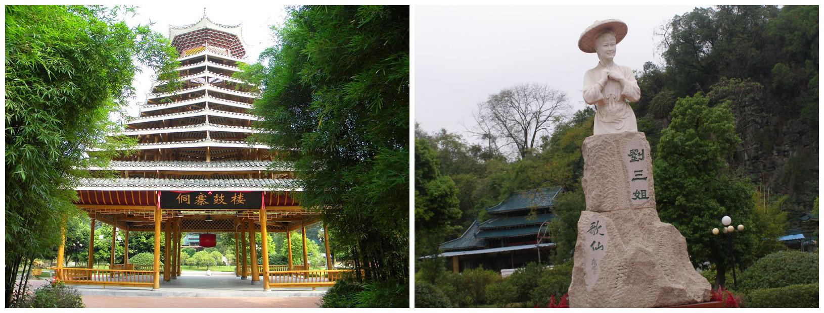 桂林景点景区-刘三姐大观园